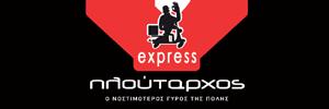 Ploutarxos Express Chalandri